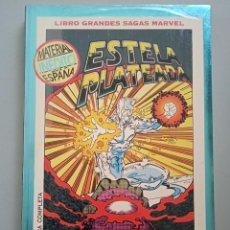 Cómics: GRANDES SAGAS MARVEL ESTELA PLATEADA - EL GUARDIÁN CÓSMICO. Lote 239535935