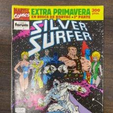 Cómics: SILVER SURFER. EXTRA PRIMAVERA - EN BUSCA DE KORVAC. MARVEL COMICS. COMICS FORUM.. Lote 239592490