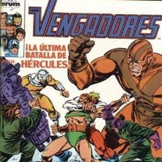 Comics: LOS VENGADORES VOLUMEN 1 NÚMERO 68 (FORUM). Lote 239960645