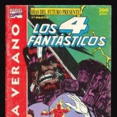 Cómics: LOS 4 FANTÁSTICOS (VOL. 1) - COMICS FORUM / EXTRA VERANO (1991). Lote 240087510