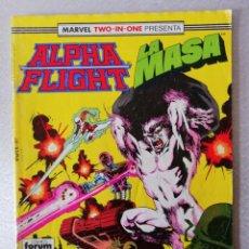 Cómics: ALPHA FLIGHT - LA MASA Nº 45 - BIMESTRAL 64 PÁGS. - FORUM 1987. Lote 240677685