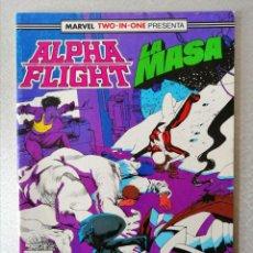 Cómics: ALPHA FLIGHT - LA MASA Nº 47 - BIMESTRAL 64 PÁGS. - FORUM 1987. Lote 240678120