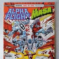 Cómics: ALPHA FLIGHT - LA MASA Nº 49 - BIMESTRAL 64 PÁGS. - FORUM 1987. Lote 240678825