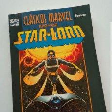 Cómics: STAR-LORD, CLÁSICOS MARVEL EN BLANCO Y NEGRO, CON LAS HISTORIAS DE LOS 70 DE BYRNE,SIENKIEWICZ, ETC. Lote 240816105