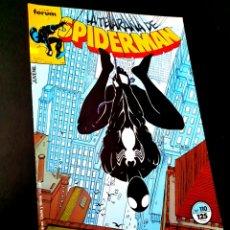 Cómics: DE KIOSCO SPIDERMAN 110 COMICS FORUM MARVEL. Lote 241028250