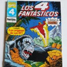 Cómics: LOS 4 FANTÁSTICOS VOL.1 Nº 117 FORUM. Lote 241046105