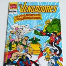 Cómics: LOS VENGADORES VOL.1 Nº 129 FORUM MUY BUEN ESTADO. Lote 241052505