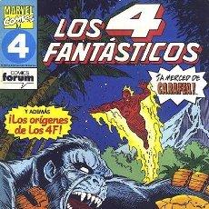 Cómics: LOS 4 FANTÁSTICOS VOLUMEN 1 NÚMERO 117 (FORUM). Lote 241204620
