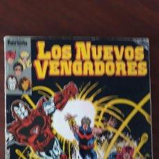 Cómics: LOS NUEVOS VENGADORES FORUM RETAPADO Nº 1 AL 5. Lote 241331700