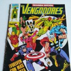 Cómics: LOS VENGADORES VOL.1 Nº 1 FORUM. Lote 241460770
