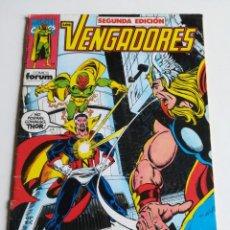 Cómics: LOS VENGADORES VOL.1 Nº 2 FORUM. Lote 241460985