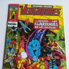 Cómics: LOS VENGADORES VOL.1 Nº 3 FORUM. Lote 241461410