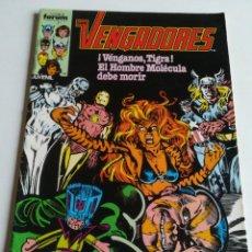 Cómics: LOS VENGADORES VOL.1 Nº 30 FORUM MUY BUEN ESTADO. Lote 241462055