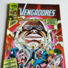 Cómics: LOS VENGADORES VOL.1 Nº 40 FORUM MUY BUEN ESTADO. Lote 241462185
