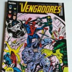 Cómics: LOS VENGADORES VOL.1 Nº 45 FORUM MUY BUEN ESTADO. Lote 241462720
