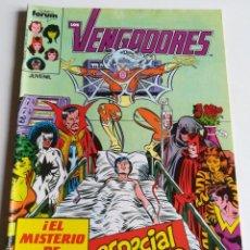 Cómics: LOS VENGADORES VOL.1 Nº 46 FORUM ESPECIAL NAVIDAD. Lote 241463015
