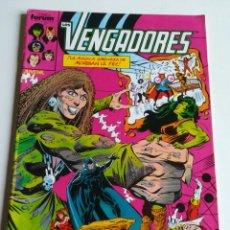 Cómics: LOS VENGADORES VOL.1 Nº 48 FORUM MUY BUEN ESTADO. Lote 241463110