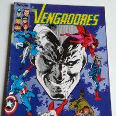 Cómics: LOS VENGADORES VOL.1 Nº 56 FORUM MUY BUEN ESTADO. Lote 241464445