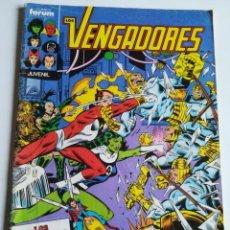 Cómics: LOS VENGADORES VOL.1 Nº 51 FORUM. Lote 241464760
