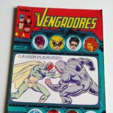 Cómics: LOS VENGADORES VOL.1 Nº 55 FORUM MUY BUEN ESTADO. Lote 241465040