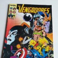 Cómics: LOS VENGADORES VOL.1 Nº 60 FORUM MUY BUEN ESTADO. Lote 241465165
