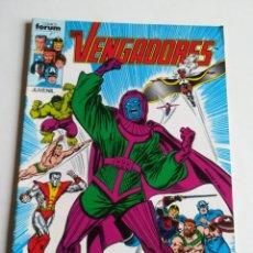 Cómics: LOS VENGADORES VOL.1 Nº 64 FORUM MUY BUEN ESTADO. Lote 241465700