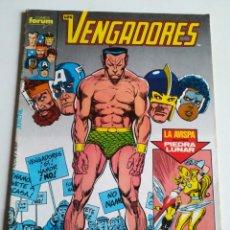 Cómics: LOS VENGADORES VOL.1 Nº 66 FORUM BUEN ESTADO. Lote 241465985