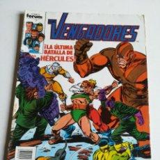 Cómics: LOS VENGADORES VOL.1 Nº 68 FORUM MUY BUEN ESTADO. Lote 241466190