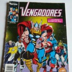 Cómics: LOS VENGADORES VOL.1 Nº 69 FORUM. Lote 241466360