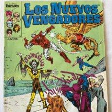 Cómics: LOS NUEVOS VENGADORES CÓMIC Nº11 [1988]. Lote 241473725