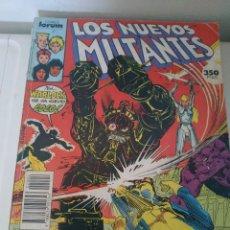 Cómics: LOS NUEVOS MUTANTES Nº31 AL 35 -- 31,32,33,34,35. Lote 241658230