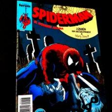 Cómics: DE KIOSCO SPIDERMAN 203 COMICS FORUM MARVEL. Lote 241668725