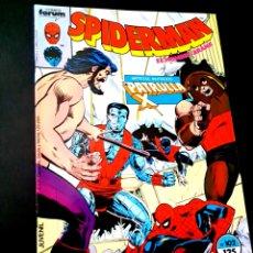 Cómics: EXCELENTE ESTADO SPIDERMAN 102 COMICS FORUM MARVEL. Lote 241679505