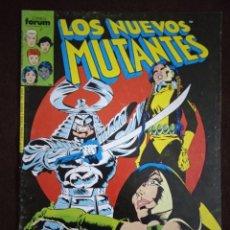 Comics: LOS NUEVOS MUTANTES 5- FORUM. Lote 241960615