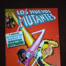 Cómics: LOS NUEVOS MUTANTES 17- FORUM. Lote 241962740