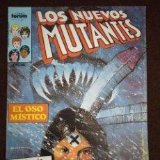 Cómics: LOS NUEVOS MUTANTES 18- FORUM. Lote 241964920