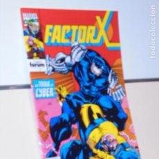 Cómics: FACTOR X VOL. 1 Nº 65 MARVEL - FORUM. Lote 242187695
