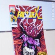 Cómics: FACTOR X VOL. 1 Nº 73 MARVEL - FORUM. Lote 242187840