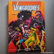 Cómics: VENGADORES TOMO 2-FORUM. Lote 242340265