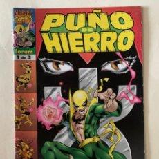 Cómics: MARVEL COMICS - PUÑO DE HIERRO 1 DE 3. Lote 242487420