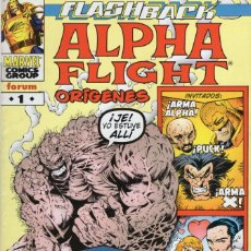 Cómics: ALPHA FLIGHT ORIGENES Nº 1 - FORUM - OFM15. Lote 242980445