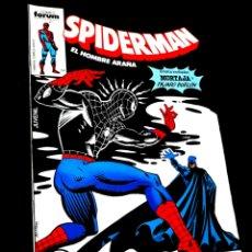 Cómics: EXCELENTE ESTADO SPIDERMAN 22 COMICS FORUM MARVEL. Lote 243532255