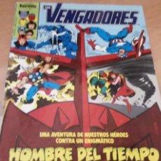 Cómics: LOS VENGADORES N° 26 - FORUM - LEER DESCRIPCION. Lote 102602875