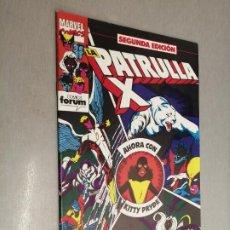 Cómics: PATRULLA X SEGUNDA EDICIÓN Nº 3 / MARVEL - FORUM. Lote 243883005