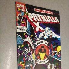 Cómics: PATRULLA X SEGUNDA EDICIÓN Nº 3 / MARVEL - FORUM. Lote 243883145