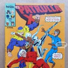 Cómics: LA PATRULLA X - VOL 1 - Nº 65 - FORUM. Lote 243981090