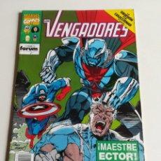 Cómics: LOS VENGADORES VOL.1 Nº 120 FORUM LA OBSESIÓN POR COLECCIONAR BUEN ESTADO. Lote 244185305