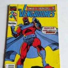 Comics: LOS VENGADORES VOL.1 Nº 105 FORUM ACTOS DE VENGANZA. Lote 244186845