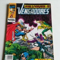 Cómics: LOS VENGADORES VOL.1 Nº 104 FORUM ACTOS DE VENGANZA BUEN ESTADO. Lote 244187095