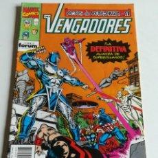 Cómics: LOS VENGADORES VOL.1 Nº 103 FORUM ACTOS DE VENGANZA. Lote 244187305